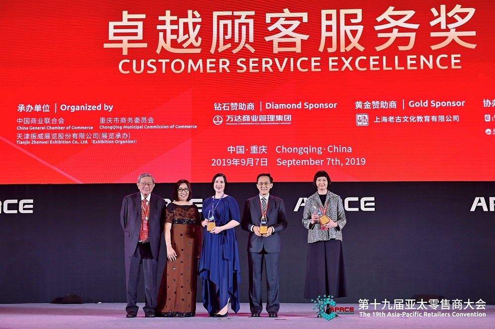 """""""Customer Service Excellence"""" awarded to Fitness Concept by Federation of Asia Pacific Retailers Association (FAPRA)"""