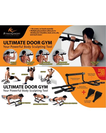 FC ULTIMATE DOOR GYM BAR