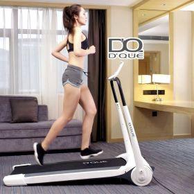 DQue Compact Slim Treadmill [PRE-ORDER]